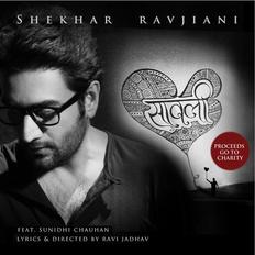Shekhar Ravjiani | OK Listen!  Shekhar Ravjian...