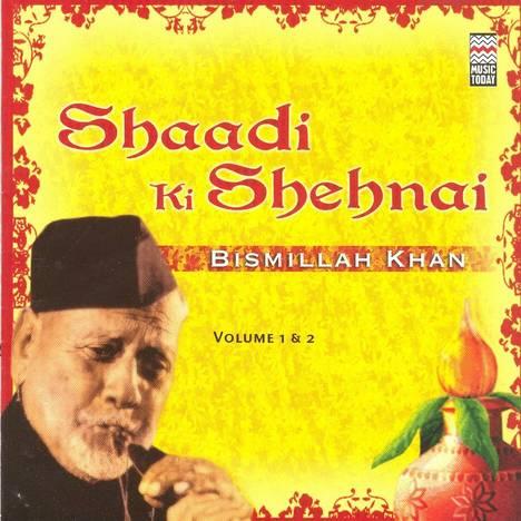 Shaadi Ki Shehnai - Badhai | Ustad Bismillah Khan | OK Listen!