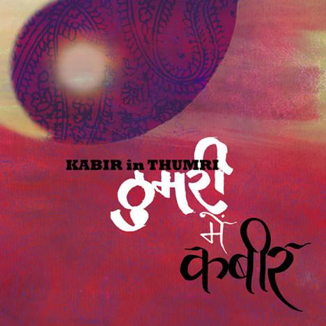 Kabir In Thumri | Vidya Rao | OK Listen!